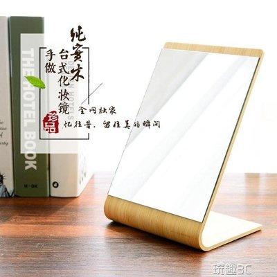 化妝鏡 台式化妝鏡歐式鏡子簡約實木梳妝鏡便攜木質桌面鏡可折疊高清美容