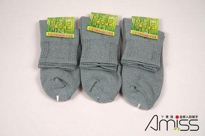 品名: 全竹炭運動氣墊襪 J-13326