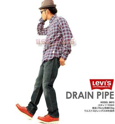 【當季新款29-44腰】美國LEVI S RED 501 Drain pipe藍綠磨洗刷白經典重磅直筒牛仔褲優惠501XX