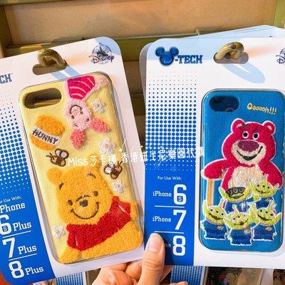 Miss莎卡娜【香港迪士尼樂園】﹝預購﹞維尼熊小豬 草莓熊抱哥三眼怪 iphone6s i7 i8 plus 絨毛手機殼