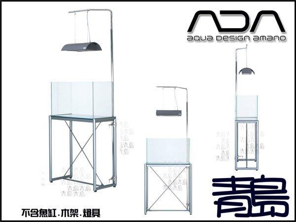 PY。。。青島水族。。。108-073日本ADA---不銹鋼.不鏽鋼燈架==2尺L右側型對60*30.SOLAR-2