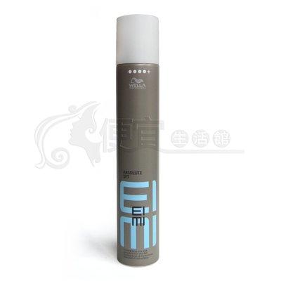 便宜生活館【造型品】WELLA 威娜 定格噴霧500ml 乾性定型霧/長效維持專用 全新公司貨 (可超取)