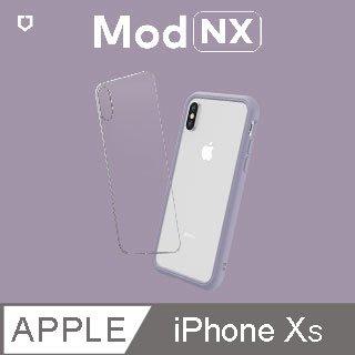 犀牛盾Mod NX 邊框背蓋二用手機殼 for iPhone X/XS 薰衣紫色