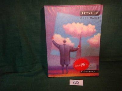 【愛悅二手書坊 18-53】Artville Resource Book 2(附光碟)