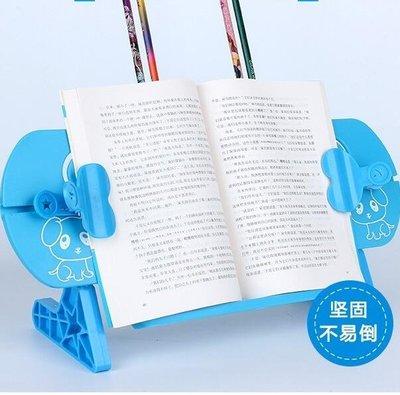閱讀架 多 看書架閱讀架兒童讀書架書夾器臨帖架帶筆筒防XBD
