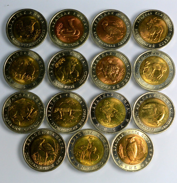 俄羅斯 1991年~1994年 野生動物 雙色紀念幣 一套15枚