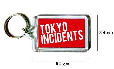 〈可來圖訂做-鑰匙圈〉東京事變 Tokyo Incidents 壓克力雙面鑰匙圈 (可當吊飾)