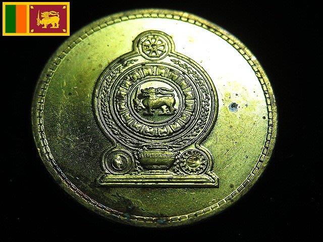 【 金王記拍寶網 】T1813  斯里蘭卡  錢幣一枚 (((保證真品)))