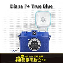 Lomography Diana F+ True Blue 晶豪野3C 專業攝影