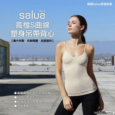 〔快速發貨〕Seoul house- salua義大利美體塑身吊帶背心
