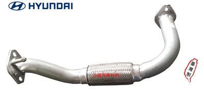 小俊汽車材料 現代 TUCSON 2.0 柴油 2006年-2011年 前段 排氣管 消音器