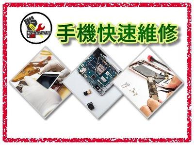 ☆摩曼星創☆HTC 820 全新原廠電池更換 現場快速手機維修 膨脹耗電 無法充電自動關機 不開機