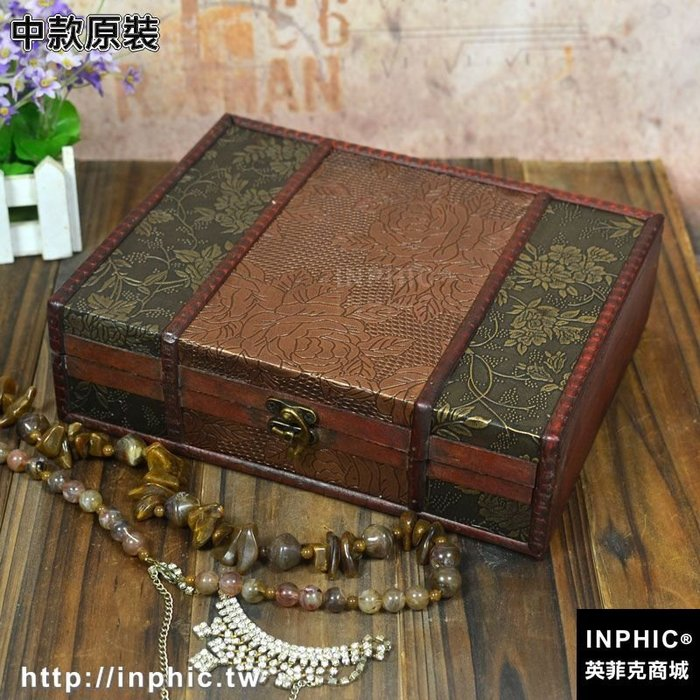 INPHIC-A4大書盒仿古木盒證件印章珍藏本收納盒桌面復古帶鎖長方形木盒子-中款原裝_S2787C