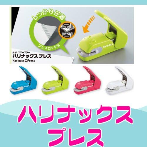 KOKUYO Harinacs 無針 壓力訂書機 環保免釘 可訂5張 無洞 SLN-MPH105 LUCI日本代購空運