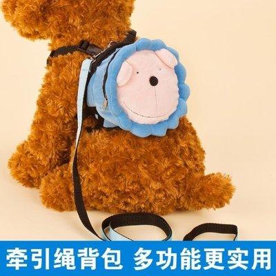 晨曦市集 寵物書包牽引繩寵物自背包牽引繩泰迪狗狗便攜包CX687