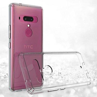 適用于spigen HTC U12+手機殼U12plus防摔硅膠全包軟殼保護套透明