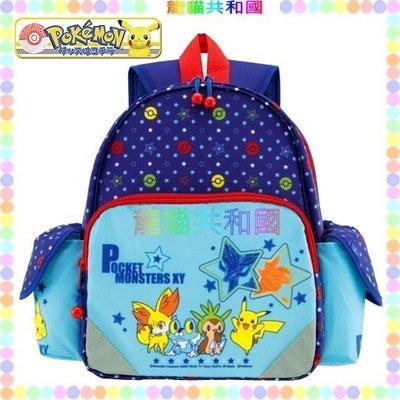 ※龍貓共和國※日本正版《限定pokemon go神奇寶貝 皮卡丘 保冷手提 後背包袋 幼童小孩 包包書包》生日禮物
