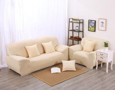【RS Home】4人座沙發套沙發罩彈性沙發套沙發墊沙發巾沙發布床墊保潔墊沙發彈簧床折疊沙發[米黃色]