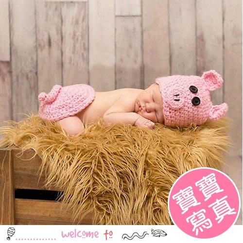 八號倉庫 寶寶拍照粉豬造型 攝影寫真 造型服【2Z993M163】