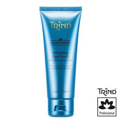 TRIND】永恆蓮角質淨化足部磨砂霜 Exfoliating Foot Scrub(75ml)原裝進口荷蘭製