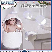 防撞角-HH婦幼館-透明球形嬰兒安全防撞角桌角/防護桌角/防撞保護套.直購35元【1F200C1079】