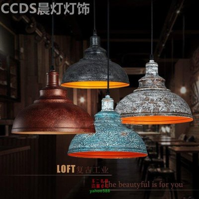 {美學}美式工業風LOFT復古餐廳樓梯北歐式單頭鐵藝吊燈具MX_622