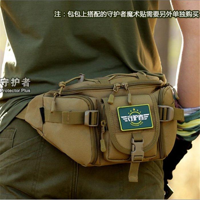 [包妳喜歡]守護者戶外腰包男多功能挎包大容量路亞跑步包彈弓釣魚運動胸包軍016