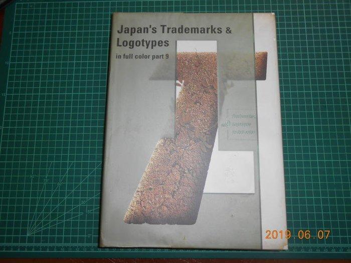 罕見收藏《 Japan'sTrademarks Logotypes~~日本的商標標識 》精裝大本 【CS超聖文化2讚]