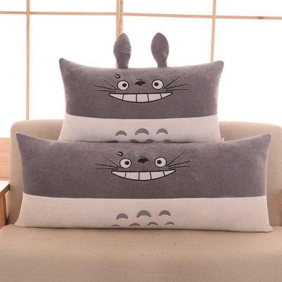 【德興生活館】毛絨玩具卡通龍貓抱枕公仔床頭靠墊靠枕可拆洗情侶單雙人枕頭大號 生日禮物 兒童節禮物 情人節禮物