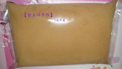 【紫玉の手作】煙供粉 草本配方料香粉 16斤/箱 含運910元