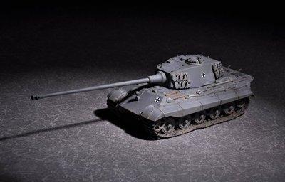 【TRUMPETER 07160】1/72 German King Tiger (Henschel turret)