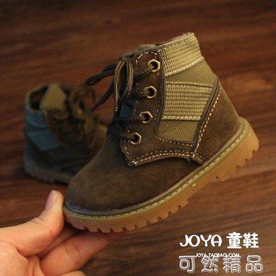 免運費 寶寶短靴男童1-2-3-4-6歲春秋季韓版小女孩英倫風馬丁靴女寶靴子