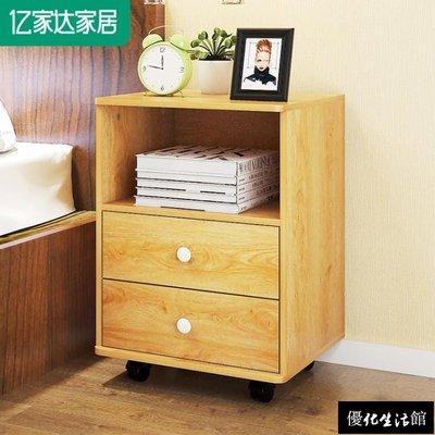 一件9折 床頭櫃簡約現代小櫃子儲物櫃帶抽屜簡約臥室儲物櫃床邊櫃子儲藏櫃WY【優化生活館】