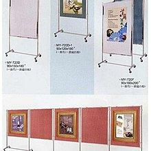 亞毅oa辦公家具 不銹鋼屏風 海報架 廣告看板 白板 布面組合式屏風展示板.不鏽鋼架展示牌,標示架