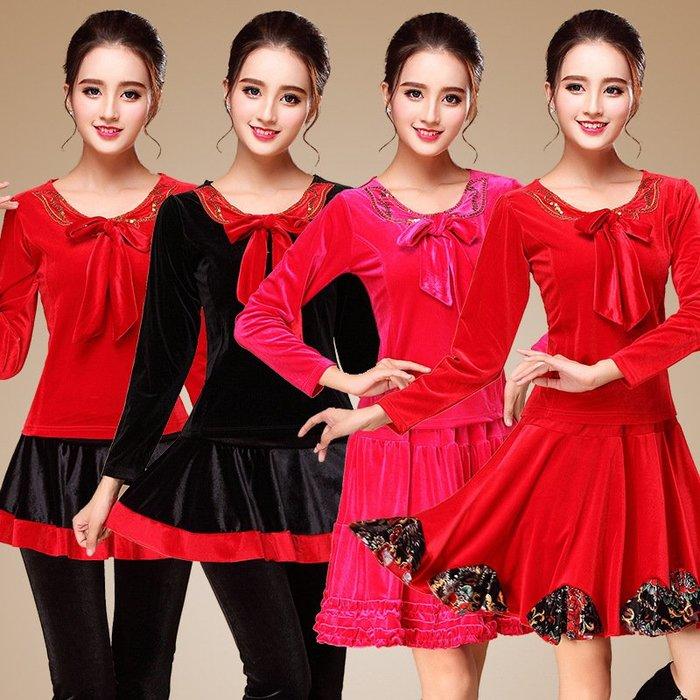 芭蕾裙 舞蹈服 表演服 瑜伽服 廣場舞蹈服裝套裝女韓國絨季gcw金絲絨長袖上衣裙褲