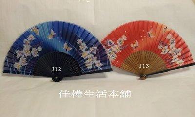 【佳樺日本扇子5舖】日本真絲扇花布扇典...