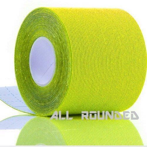 5cm*5m 人造絲運動機能貼 (人造絲 肌貼) tape 肌內效貼布 反光 專業肌內 效貼布 機能貼 肌內貼