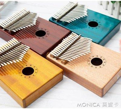 拇指琴卡林巴琴17音手指琴初學者KALIMBA琴男女不用學就會的樂器