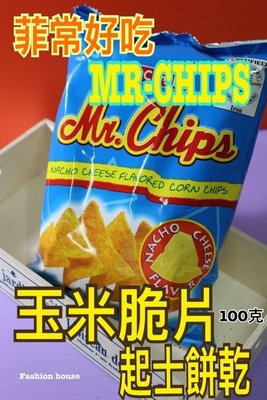 {泰菲印越}   菲律賓 MR-CHIPS 玉米餅乾 起士玉米脆餅乾 起士餅乾