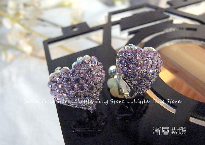MIT台灣製造 婚禮晚宴母親節禮物施華洛世奇SWAROVSKI 立體滿版鑽愛心貼耳環螺旋夾式耳環貼耳飾水晶鑽耳環