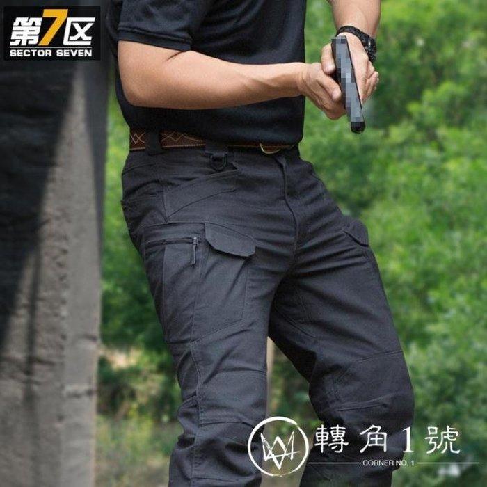 〖免運〗第七區戰術褲男士ix7秋冬季修身防水多口袋耐 『比比熊』