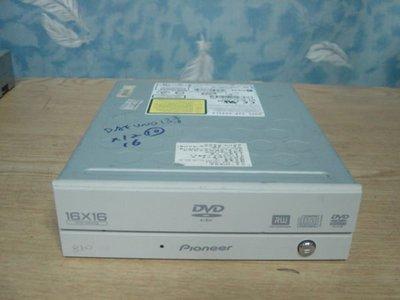 Y保固3個月【小劉2手家電】 PIONEER 16 倍數電腦DVD燒錄機 ~869