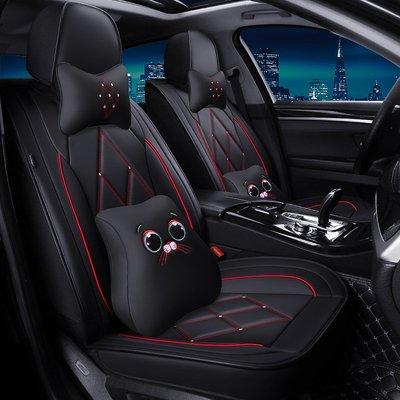 【TOYOTA】wish/Altis/Camry/Vios/March/sienta車款可用汽車座椅套超耐冰絲坐墊皮椅套『御茗源佳』