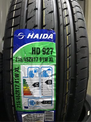 超級便宜輪胎-全新Haida海大輪胎 215-45-17/HD927完工價一條1900元
