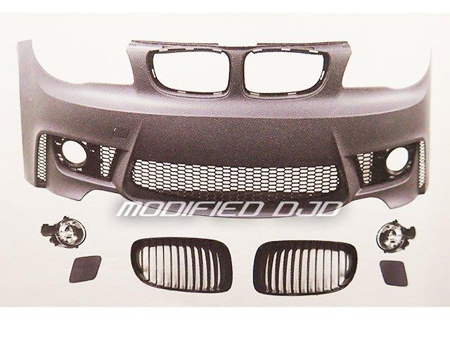 DJD 16  BM-H1032  BMW E82  1M  M-POWER 前保桿總成  9400元