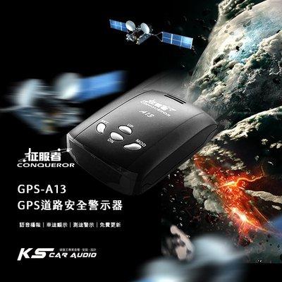 L9c 征服者【GPS A13】單機版GPS測速器 行車雷達超速警示測速器 固定式、流動式測速照相提醒【免運】