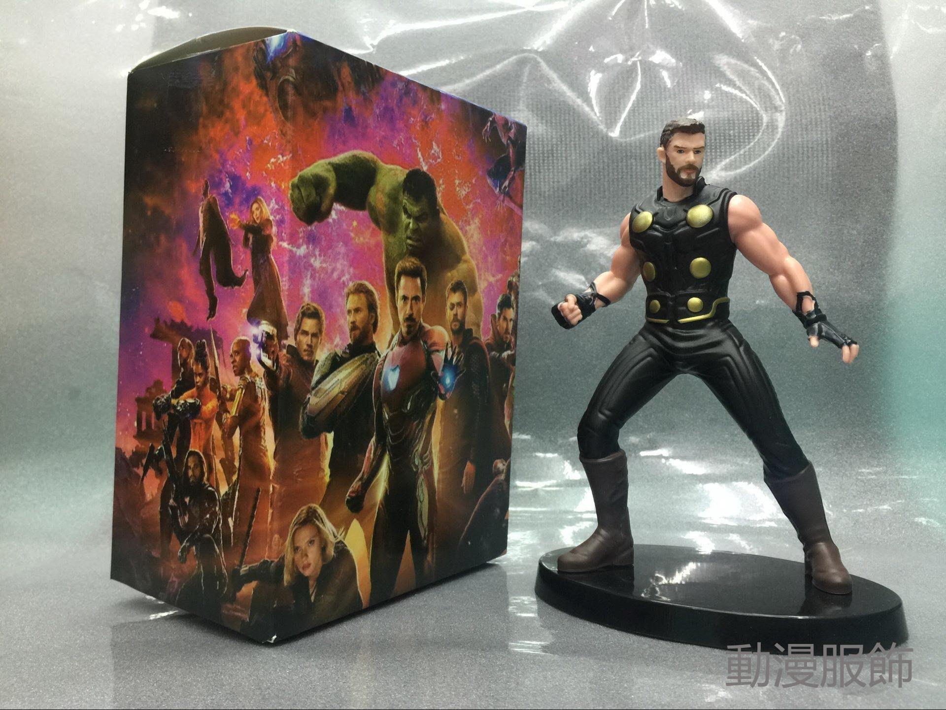 (百變動漫)復仇者聯盟3 無限戰爭 綠巨人 鋼鐵俠 雷神 奇異博士 盒裝手辦
