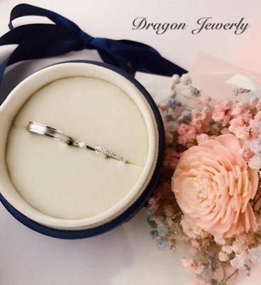 { Dragon Jewelry } 天然鑽石  求婚戒 男戒 結婚 對戒  設計量身訂製 K金 新婚最佳首選 小資首選