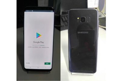 Samsung S8+藍色 中古機98新二手空機價