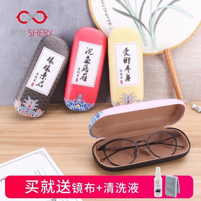 奇奇店-熱賣款 宮廷風眼鏡盒不走尋常路女復古創意個性抗壓便攜學生近視眼睛收納